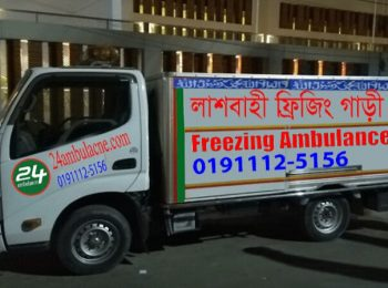 Freezer-Ambulance-service-in-Dhaka